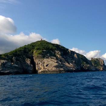Đảo Hòn Nưa Phú Yên - vẻ đẹp hoang sơ và kiêu hãnh